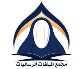 جمع اسلام ماموریت